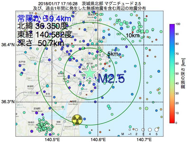地震震源マップ:常陽から9.4km地点でM2.5の地震が発生しました