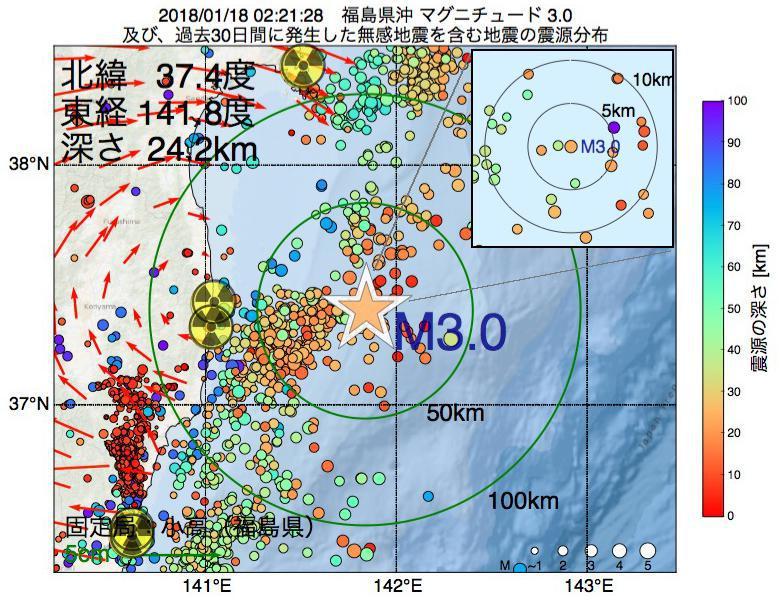 地震震源マップ:2018年01月18日 02時21分 福島県沖でM3.0の地震