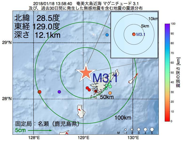 地震震源マップ:2018年01月18日 13時58分 奄美大島近海でM3.1の地震