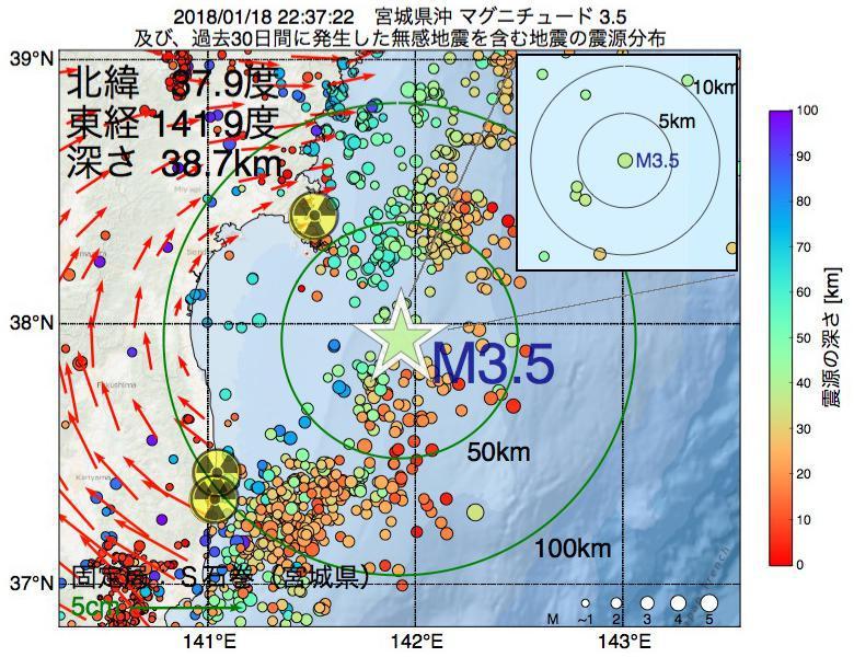 地震震源マップ:2018年01月18日 22時37分 宮城県沖でM3.5の地震