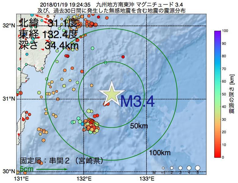 地震震源マップ:2018年01月19日 19時24分 九州地方南東沖でM3.4の地震