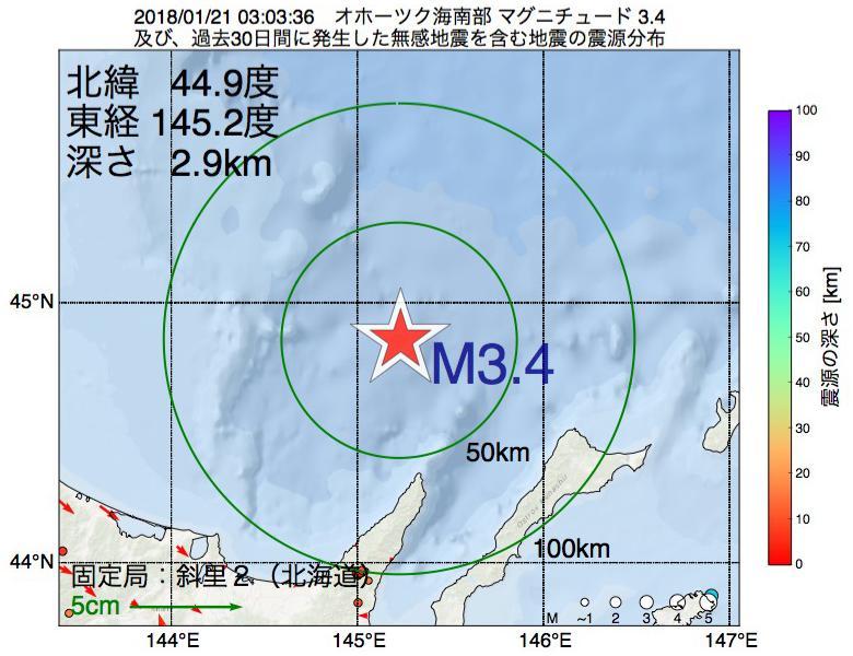 地震震源マップ:2018年01月21日 03時03分 オホーツク海南部でM3.4の地震