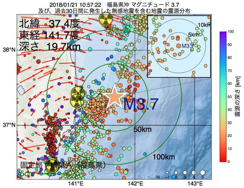 地震震源マップ:2018年01月21日 10時57分 福島県沖でM3.7の地震
