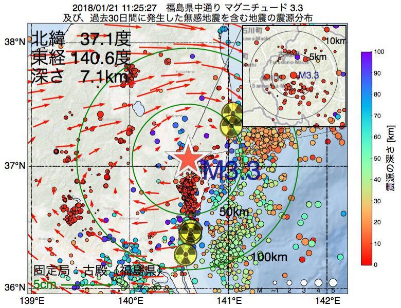 地震震源マップ:2018年01月21日 11時25分 福島県中通りでM3.3の地震
