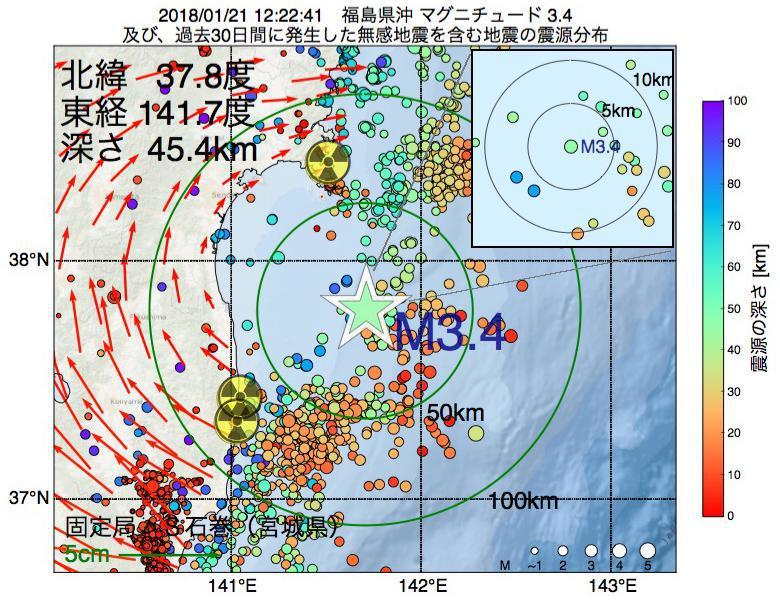 地震震源マップ:2018年01月21日 12時22分 福島県沖でM3.4の地震