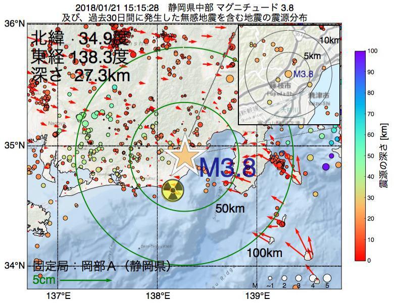 地震震源マップ:2018年01月21日 15時15分 静岡県中部でM3.8の地震