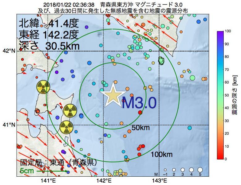 地震震源マップ:2018年01月22日 02時36分 青森県東方沖でM3.0の地震