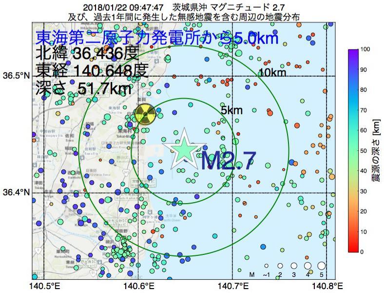 地震震源マップ:東海第二原子力発電所から5.0km地点でM2.7の地震が発生しました