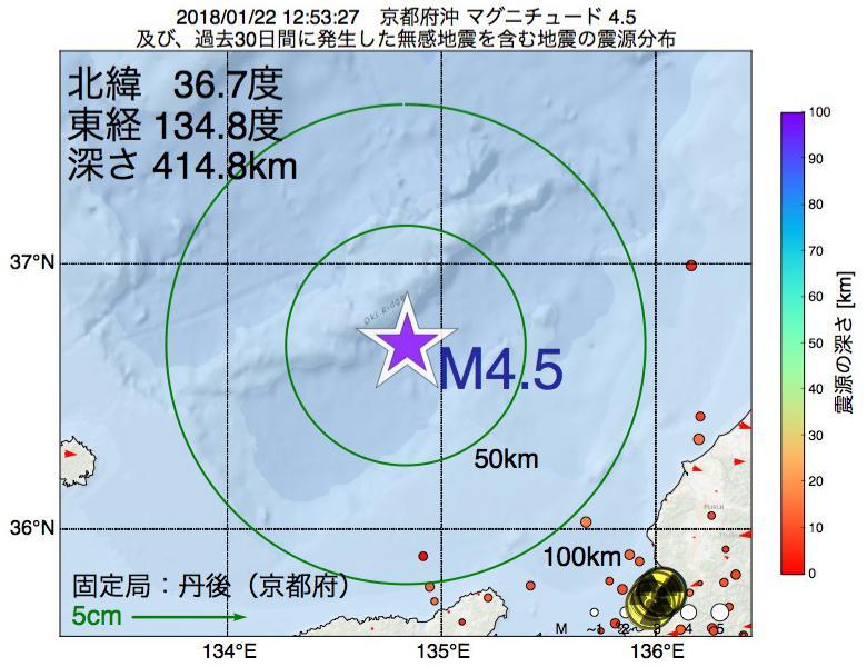 地震震源マップ:2018年01月22日 12時53分 京都府沖でM4.5の地震