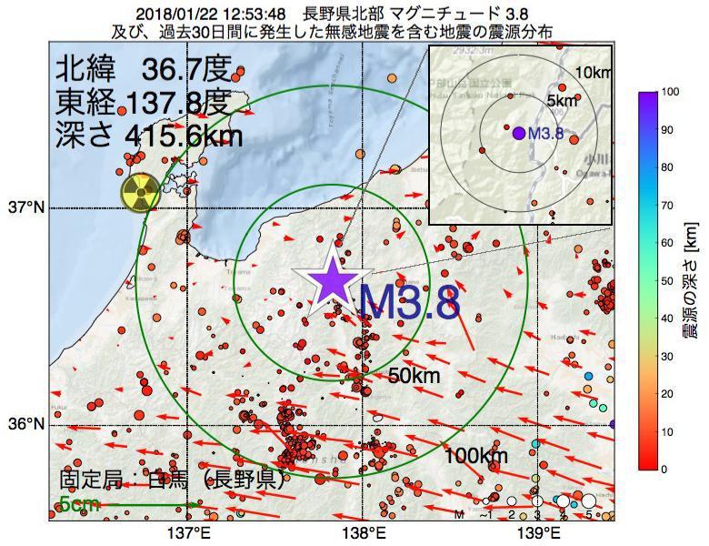 地震震源マップ:2018年01月22日 12時53分 長野県北部でM3.8の地震