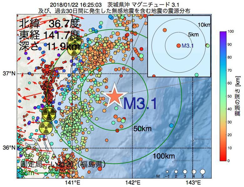 地震震源マップ:2018年01月22日 16時25分 茨城県沖でM3.1の地震