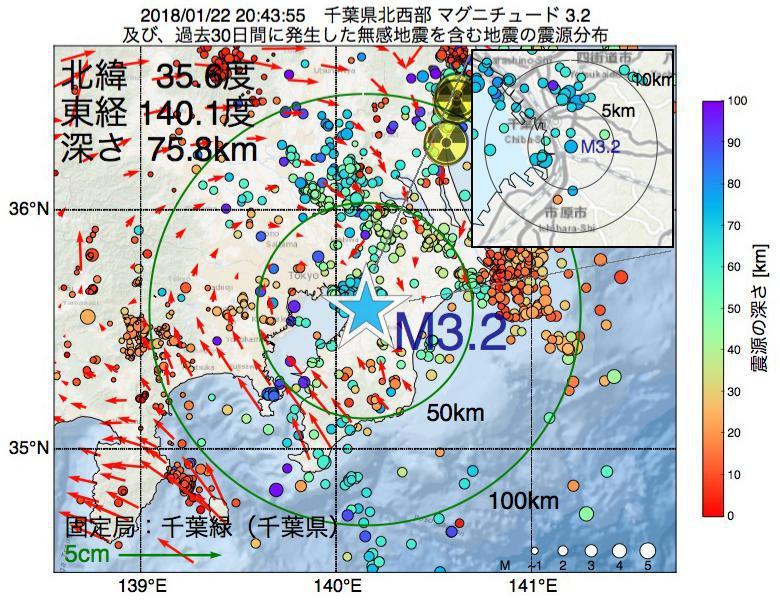 地震震源マップ:2018年01月22日 20時43分 千葉県北西部でM3.2の地震