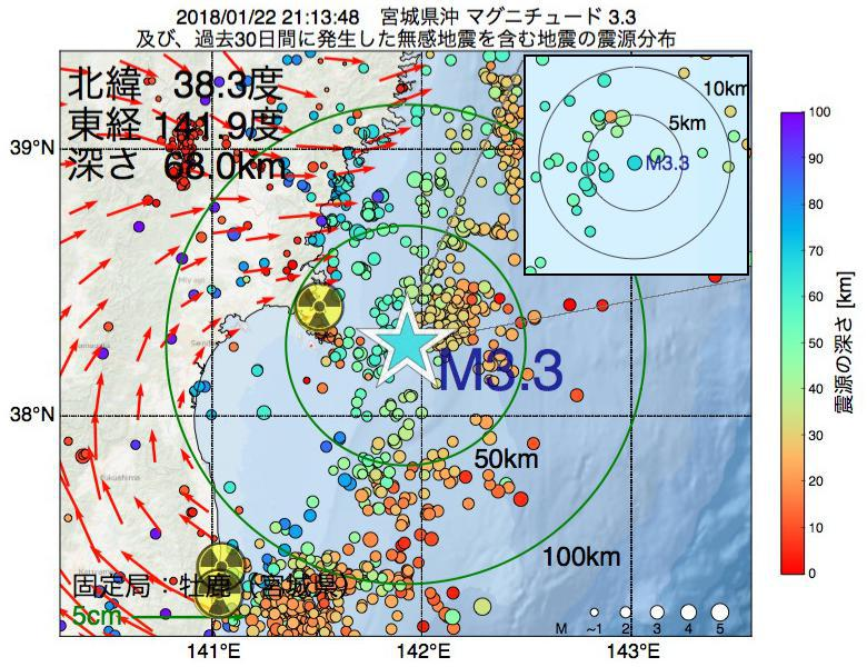地震震源マップ:2018年01月22日 21時13分 宮城県沖でM3.3の地震