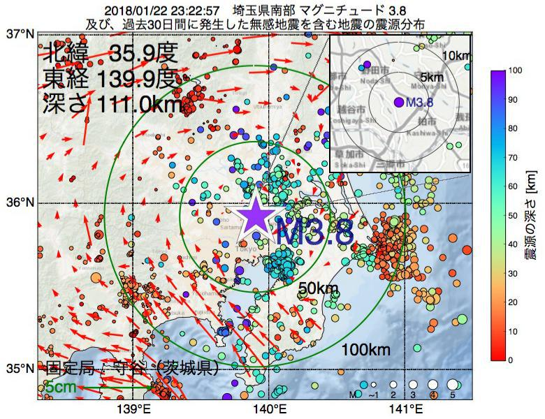 地震震源マップ:2018年01月22日 23時22分 埼玉県南部でM3.8の地震