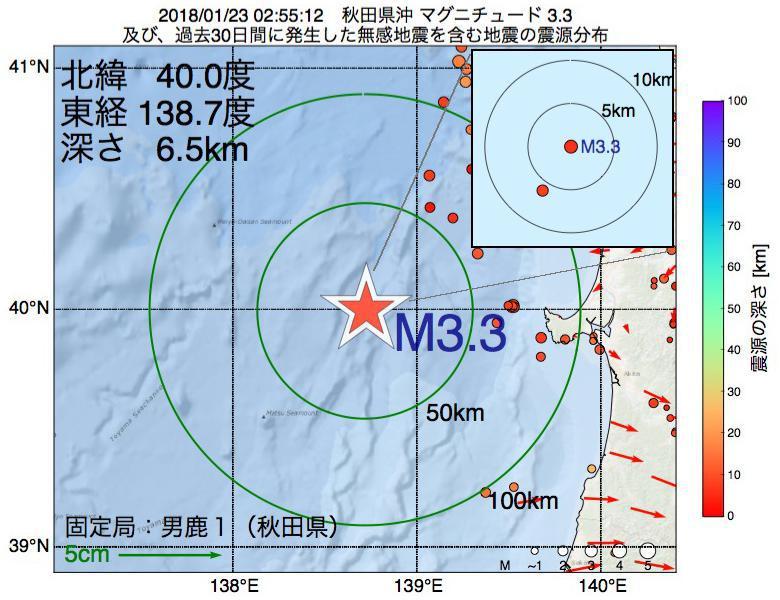 地震震源マップ:2018年01月23日 02時55分 秋田県沖でM3.3の地震
