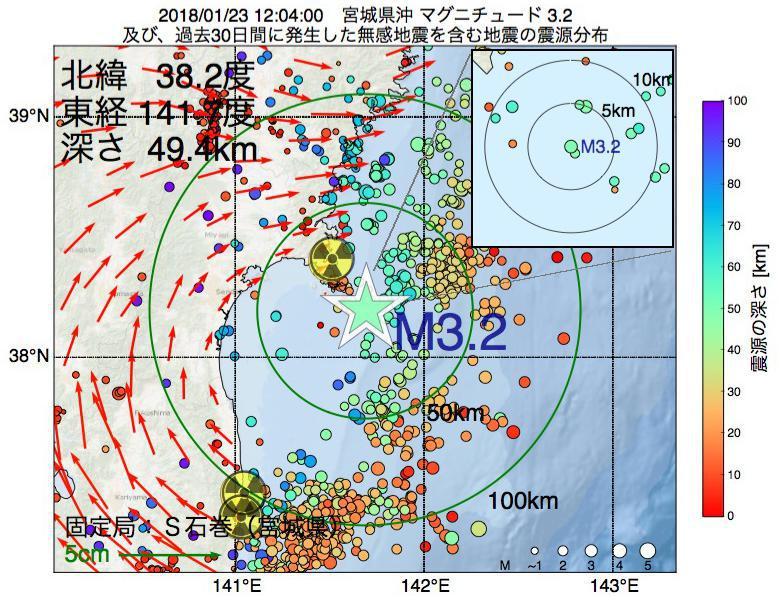 地震震源マップ:2018年01月23日 12時04分 宮城県沖でM3.2の地震