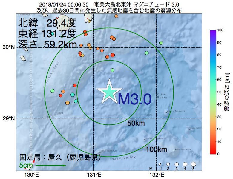 地震震源マップ:2018年01月24日 00時06分 奄美大島北東沖でM3.0の地震