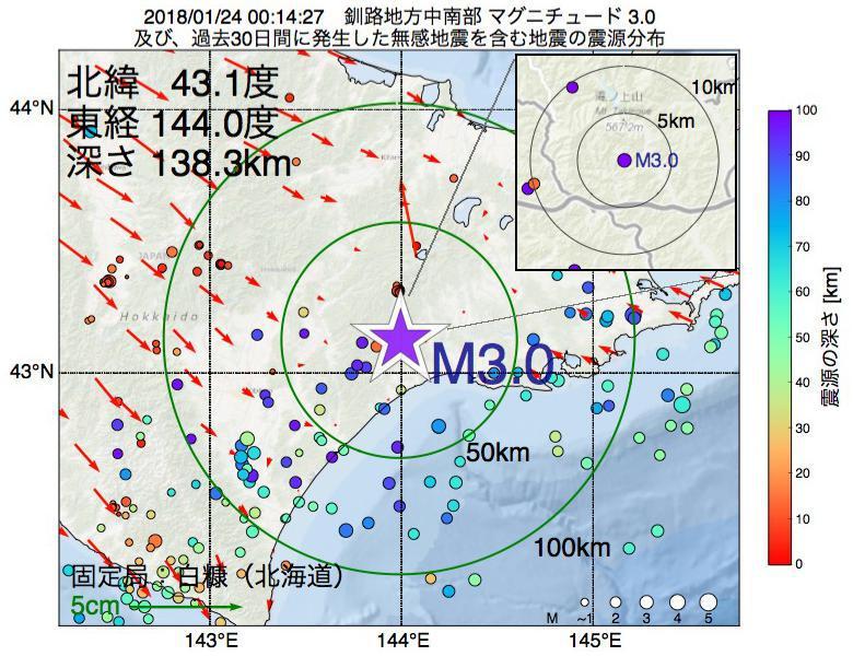 地震震源マップ:2018年01月24日 00時14分 釧路地方中南部でM3.0の地震