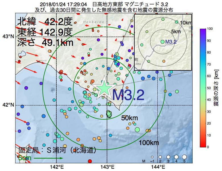 地震震源マップ:2018年01月24日 17時29分 日高地方東部でM3.2の地震