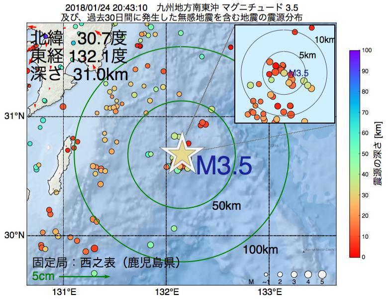 地震震源マップ:2018年01月24日 20時43分 九州地方南東沖でM3.5の地震