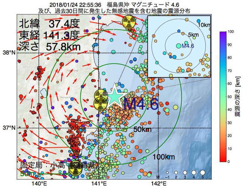 地震震源マップ:2018年01月24日 22時55分 福島県沖でM4.6の地震