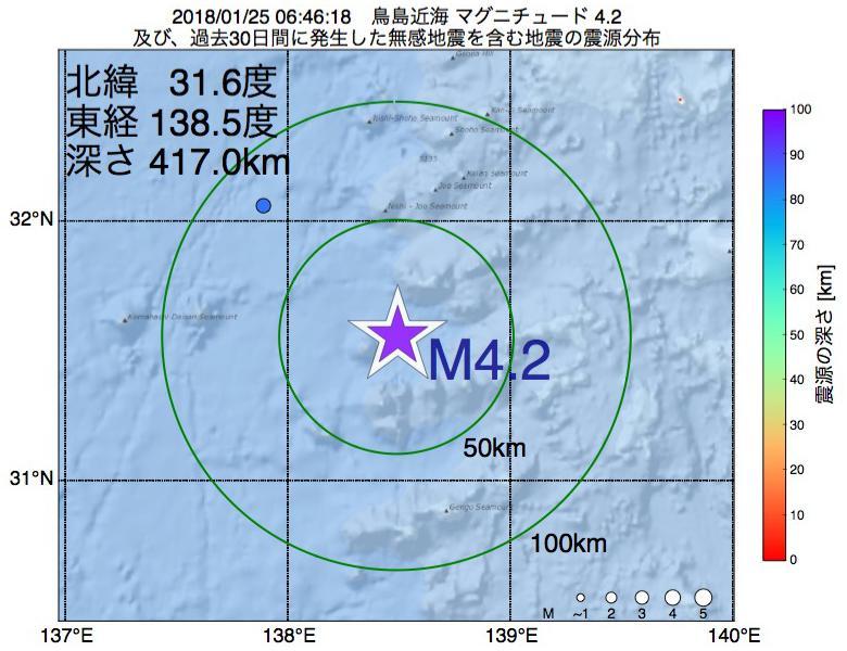 地震震源マップ:2018年01月25日 06時46分 鳥島近海でM4.2の地震