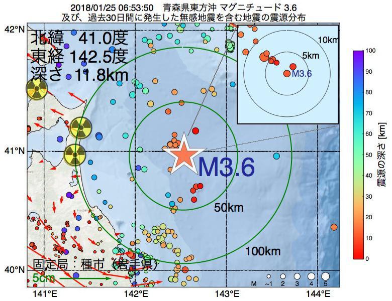 地震震源マップ:2018年01月25日 06時53分 青森県東方沖でM3.6の地震