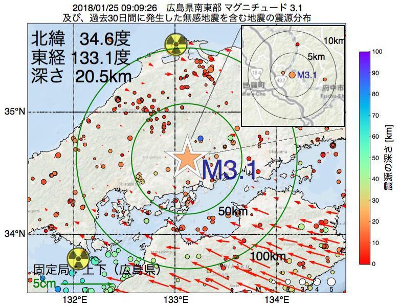 地震震源マップ:2018年01月25日 09時09分 広島県南東部でM3.1の地震