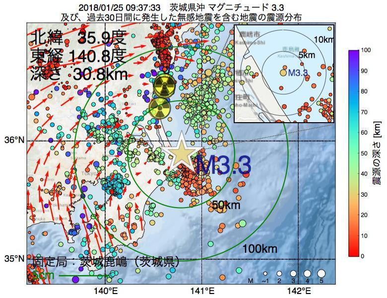 地震震源マップ:2018年01月25日 09時37分 茨城県沖でM3.3の地震