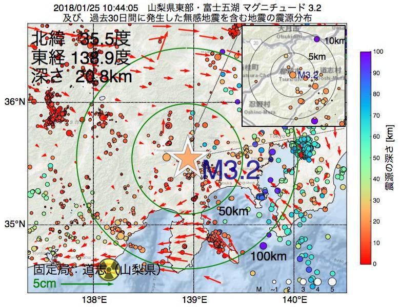 地震震源マップ:2018年01月25日 10時44分 山梨県東部・富士五湖でM3.2の地震