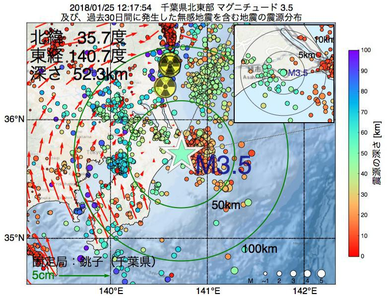 地震震源マップ:2018年01月25日 12時17分 千葉県北東部でM3.5の地震