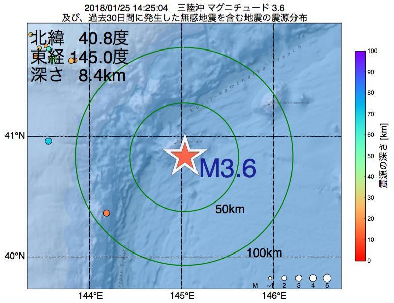 地震震源マップ:2018年01月25日 14時25分 三陸沖でM3.6の地震