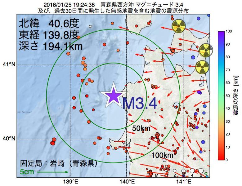 地震震源マップ:2018年01月25日 19時24分 青森県西方沖でM3.4の地震