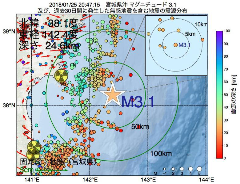 地震震源マップ:2018年01月25日 20時47分 宮城県沖でM3.1の地震