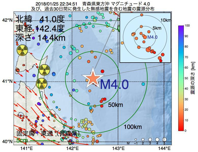 地震震源マップ:2018年01月25日 22時34分 青森県東方沖でM4.0の地震