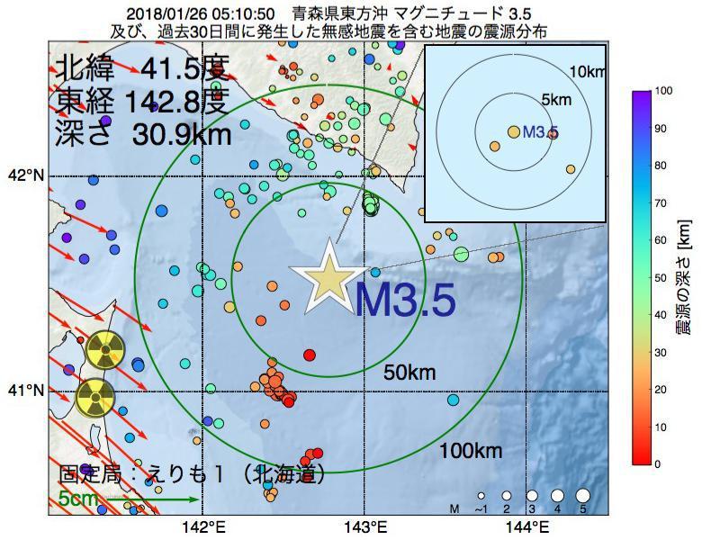 地震震源マップ:2018年01月26日 05時10分 青森県東方沖でM3.5の地震