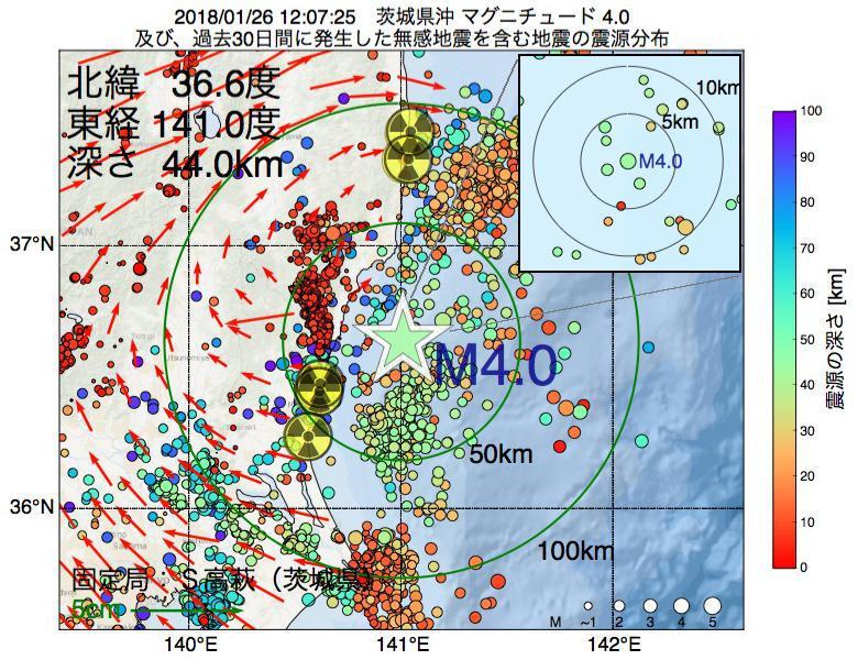 地震震源マップ:2018年01月26日 12時07分 茨城県沖でM4.0の地震