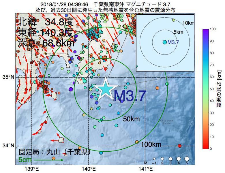 地震震源マップ:2018年01月28日 04時39分 千葉県南東沖でM3.7の地震