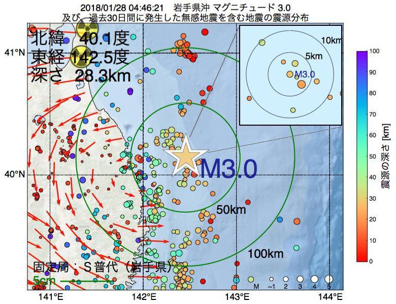 地震震源マップ:2018年01月28日 04時46分 岩手県沖でM3.0の地震