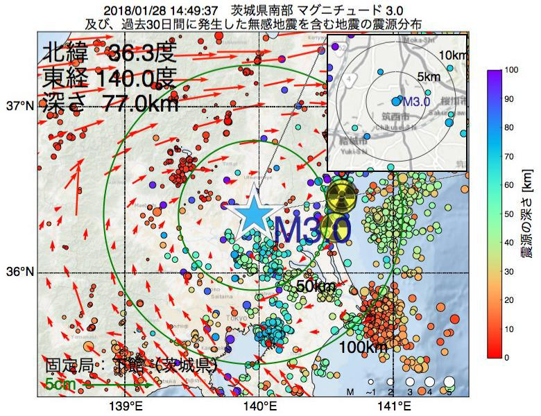 地震震源マップ:2018年01月28日 14時49分 茨城県南部でM3.0の地震