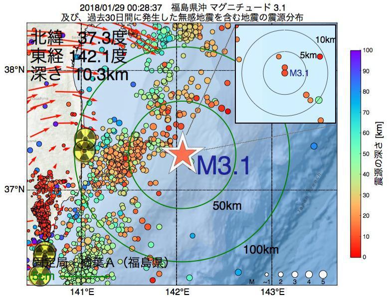 地震震源マップ:2018年01月29日 00時28分 福島県沖でM3.1の地震