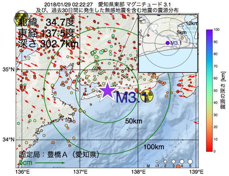 地震震源マップ:2018年01月29日 02時22分 愛知県東部でM3.1の地震