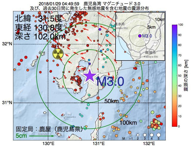 地震震源マップ:2018年01月29日 04時49分 鹿児島湾でM3.0の地震