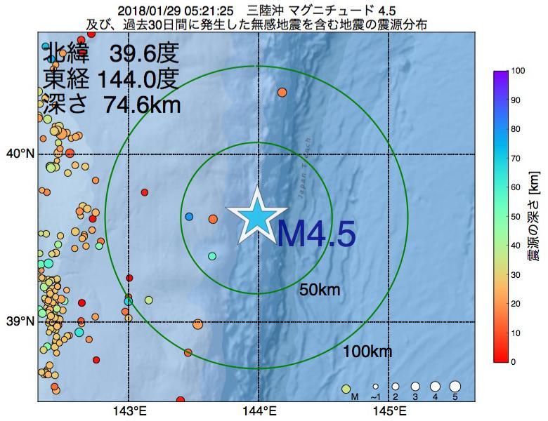 地震震源マップ:2018年01月29日 05時21分 三陸沖でM4.5の地震