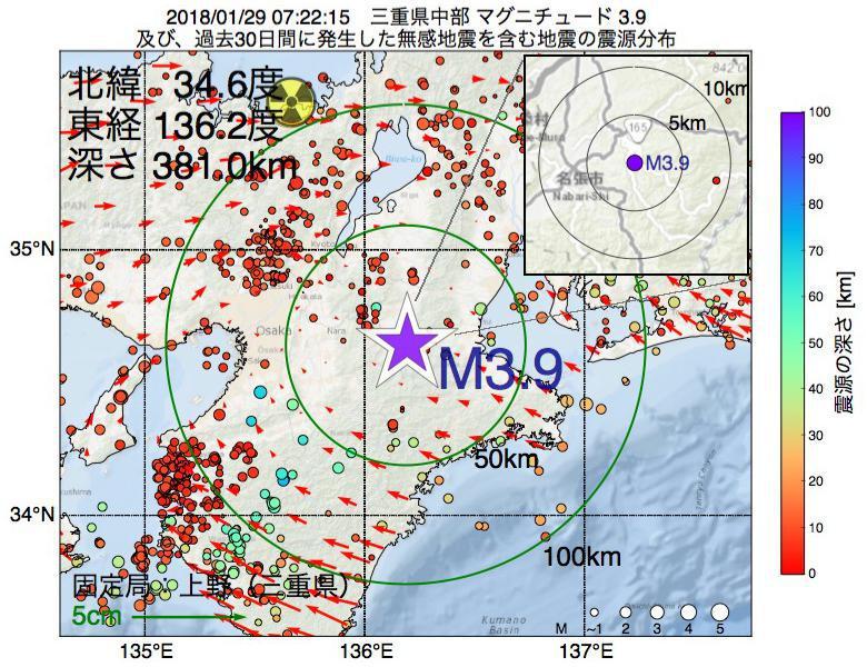 地震震源マップ:2018年01月29日 07時22分 三重県中部でM3.9の地震
