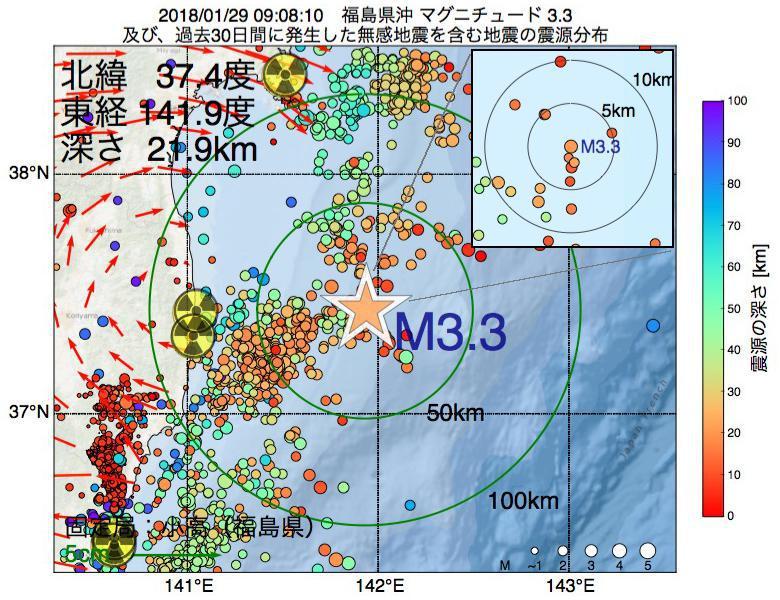 地震震源マップ:2018年01月29日 09時08分 福島県沖でM3.3の地震