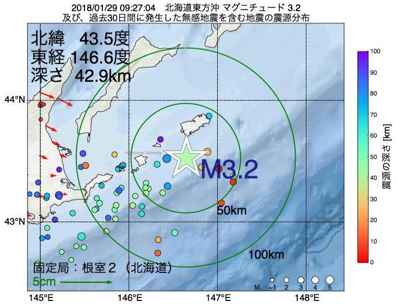 地震震源マップ:2018年01月29日 09時27分 北海道東方沖でM3.2の地震