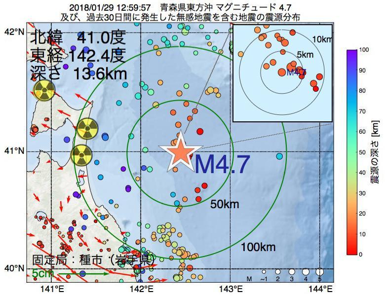 地震震源マップ:2018年01月29日 12時59分 青森県東方沖でM4.7の地震