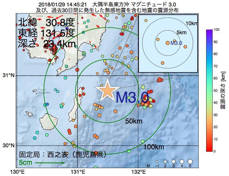 地震震源マップ:2018年01月29日 14時45分 大隅半島東方沖でM3.0の地震