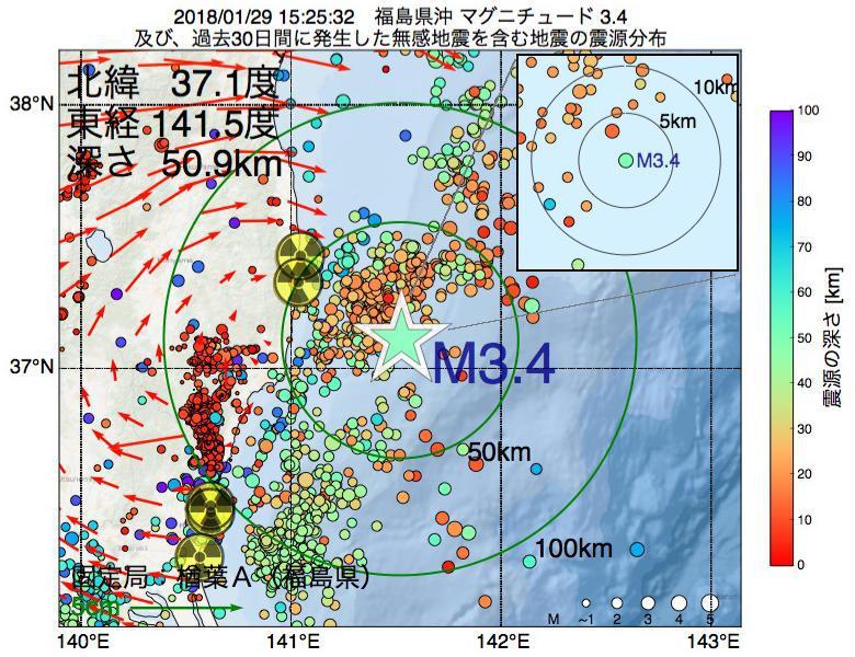地震震源マップ:2018年01月29日 15時25分 福島県沖でM3.4の地震